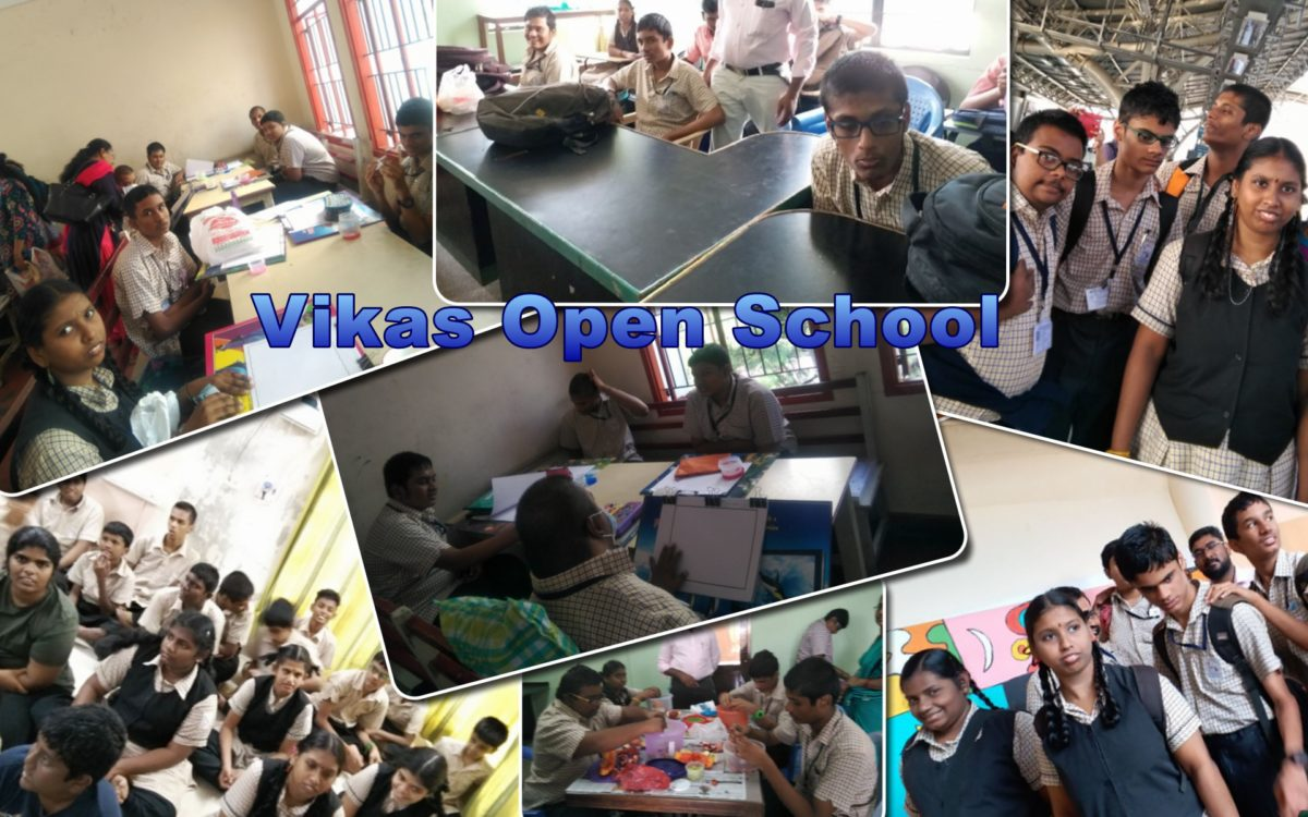 Vikas Open School title Picture